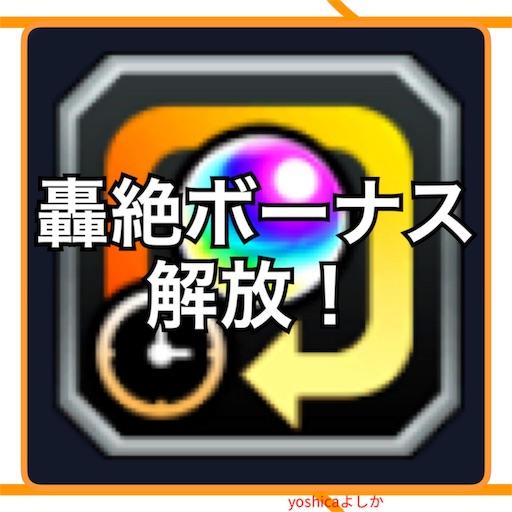 f:id:oyoshica:20180914080403j:image