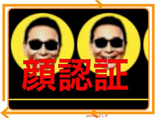 f:id:oyoshica:20181017075802j:image