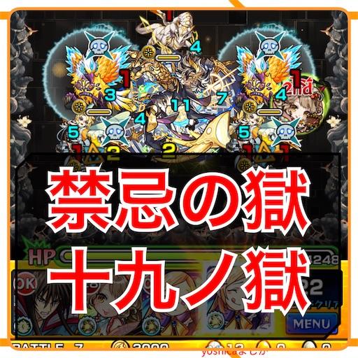f:id:oyoshica:20181102185658j:image
