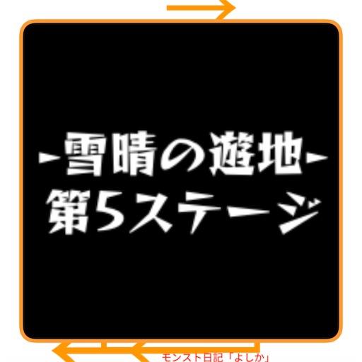 f:id:oyoshica:20190215101351j:image