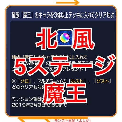 f:id:oyoshica:20190226090845j:image