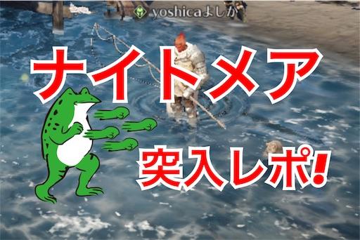 f:id:oyoshica:20190315114808j:image