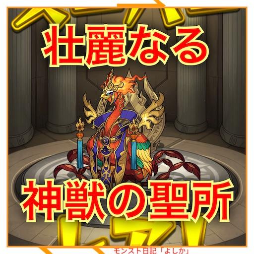 f:id:oyoshica:20190402153032j:image