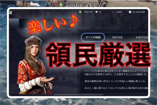 f:id:oyoshica:20190418085759j:image