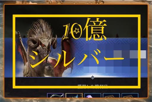 f:id:oyoshica:20190716165146j:image
