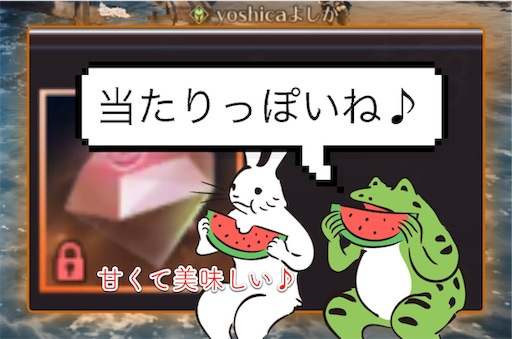 f:id:oyoshica:20190718120140j:image