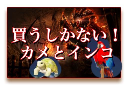 f:id:oyoshica:20190910180945j:image