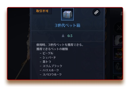 f:id:oyoshica:20190910214353j:image
