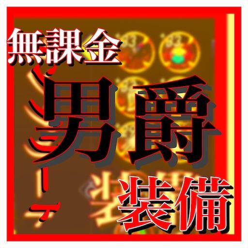 f:id:oyoshica:20191007154552j:image