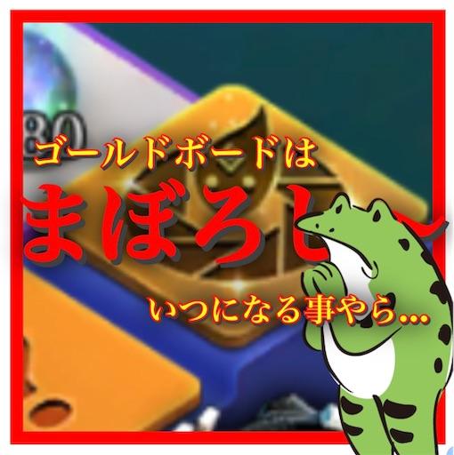 f:id:oyoshica:20191010103112j:image