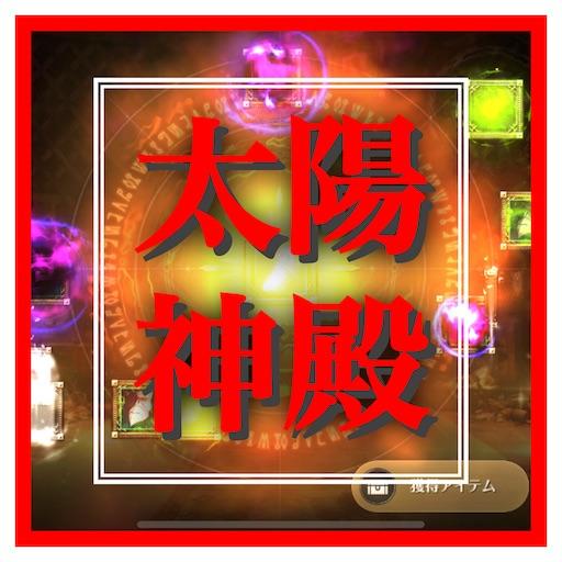 f:id:oyoshica:20191023102458j:image
