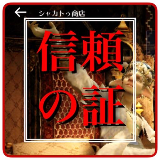 f:id:oyoshica:20191112181521j:image