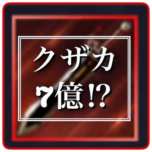 f:id:oyoshica:20191118142143j:image