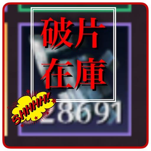 f:id:oyoshica:20191120085223j:image