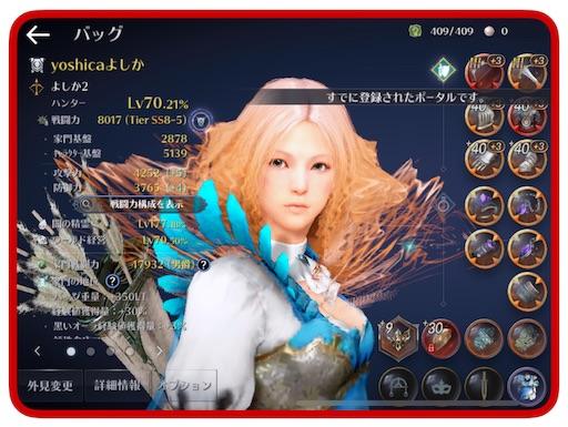 f:id:oyoshica:20191204080148j:image