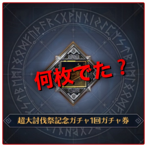 f:id:oyoshica:20191204082026j:image