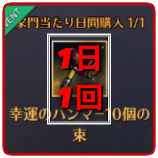 f:id:oyoshica:20191209205338j:image