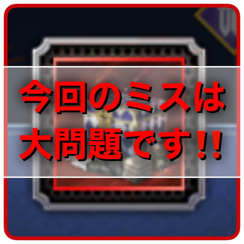 f:id:oyoshica:20191213171308j:image