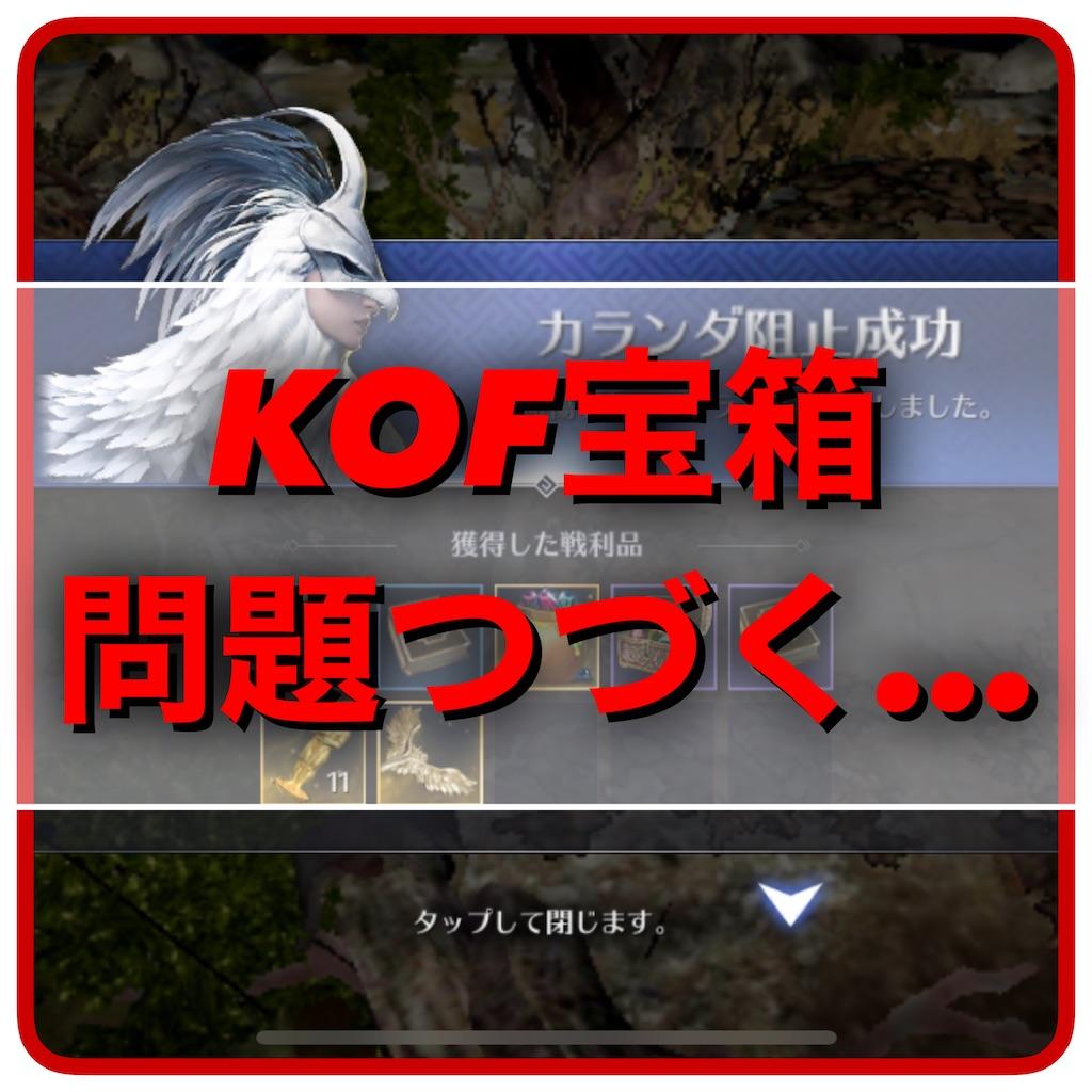 f:id:oyoshica:20191218081652j:image