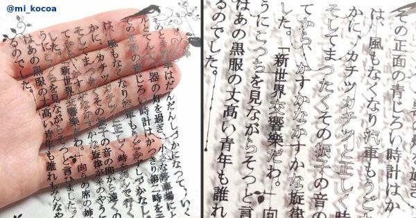 f:id:oyoshiyoshi:20180920154842p:plain