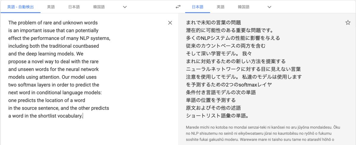 f:id:oyoshiyoshi:20190628143341p:plain