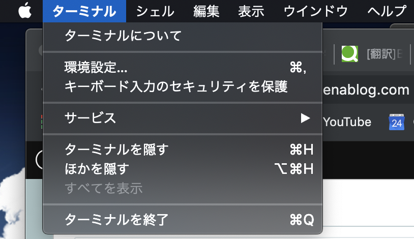 f:id:oyoshiyoshi:20190715212830p:plain