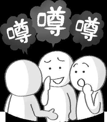 f:id:oyoshiyoshi:20190930173639p:plain