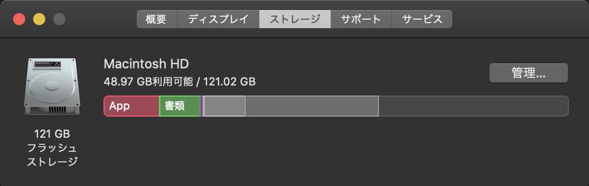 f:id:oyoshiyoshi:20191010213547p:plain