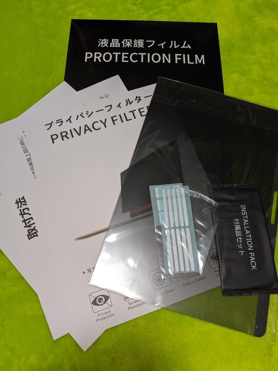 f:id:oyoshiyoshi:20191107204000j:plain:h400