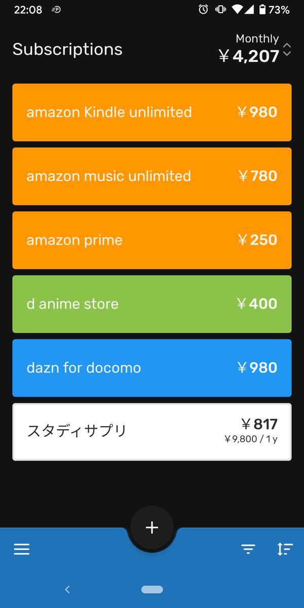 f:id:oyoshiyoshi:20200209221902p:plain