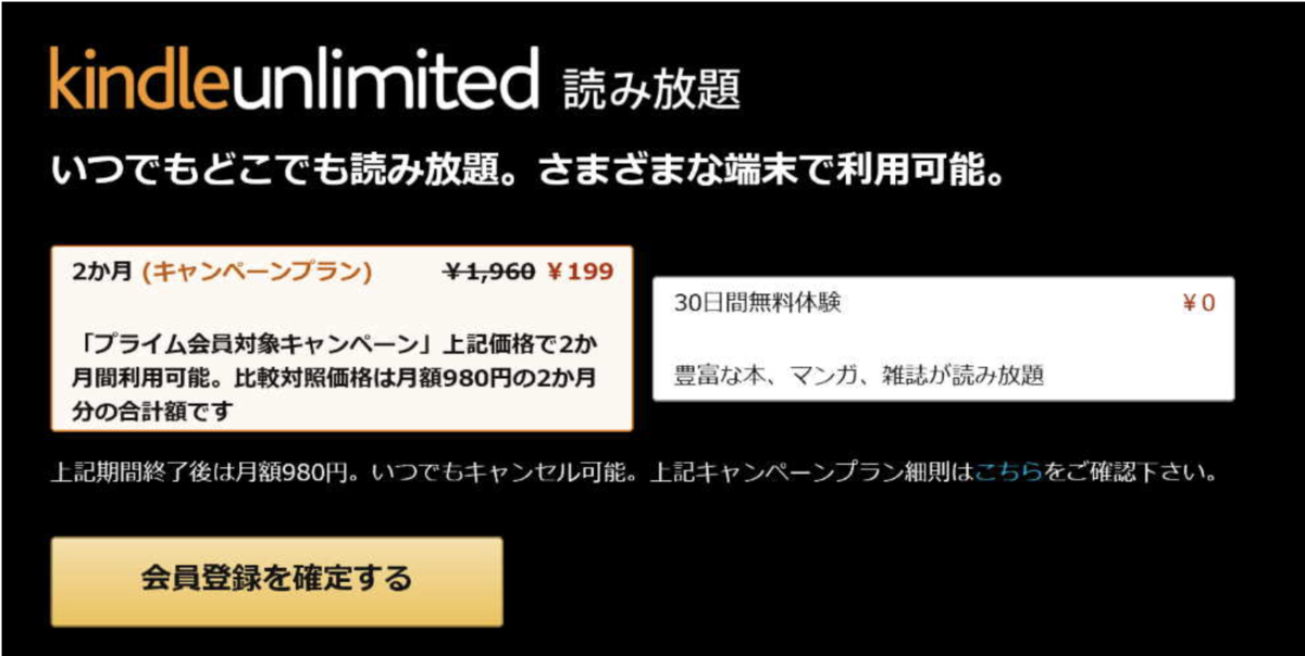 f:id:oyoshiyoshi:20200213233905p:plain
