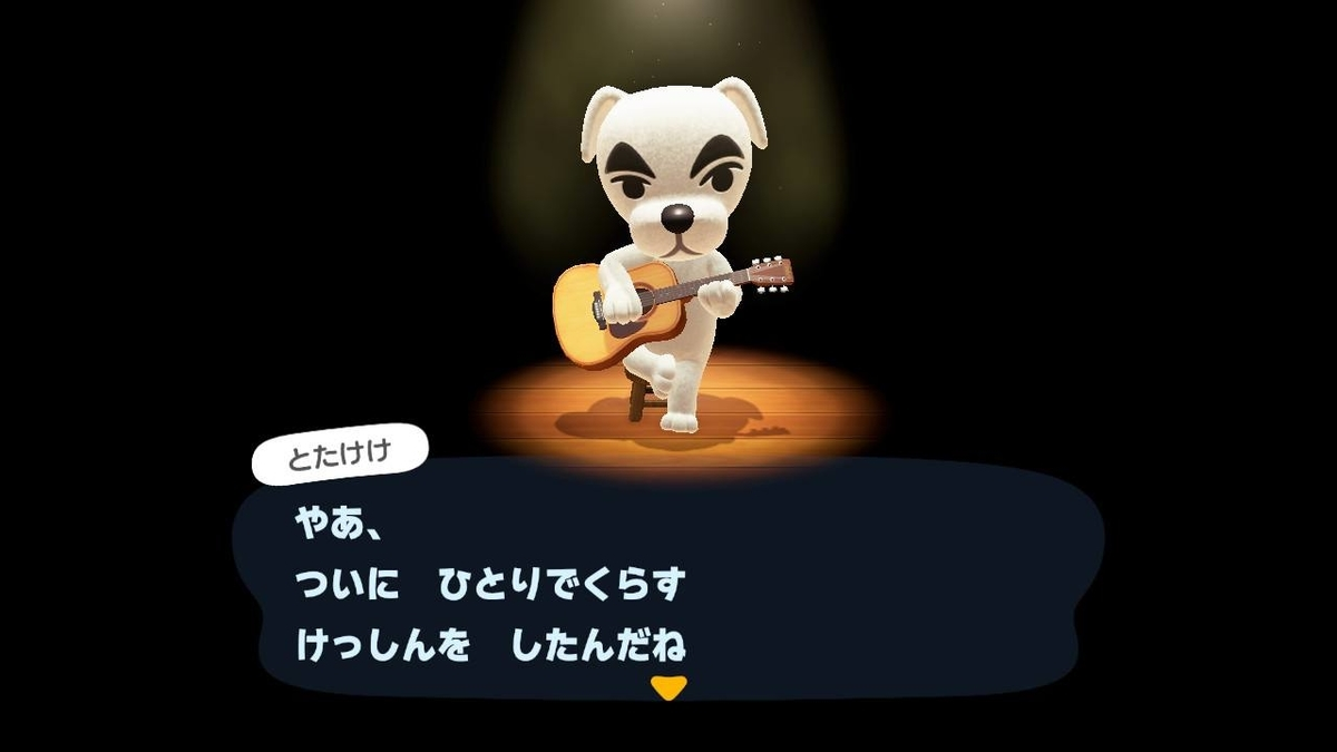 f:id:oyoshiyoshi:20200320235249j:plain