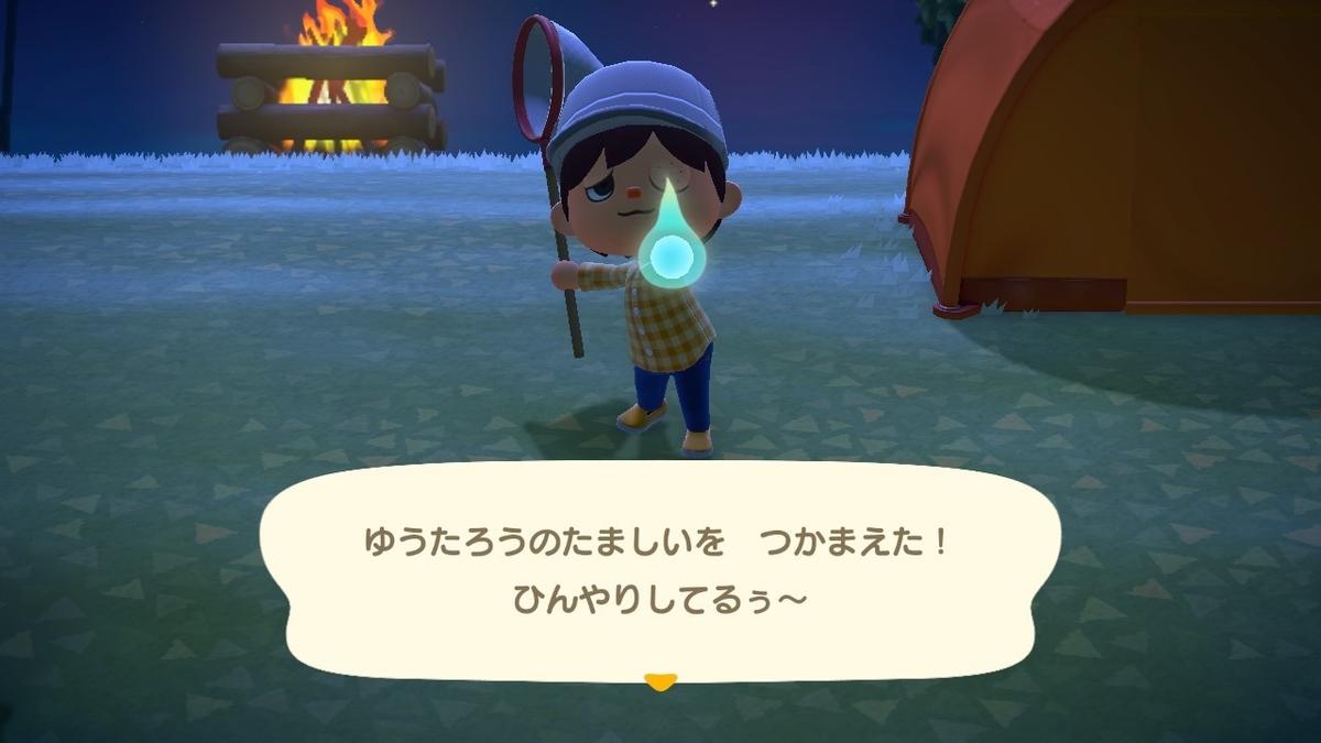 f:id:oyoshiyoshi:20200323171333j:plain