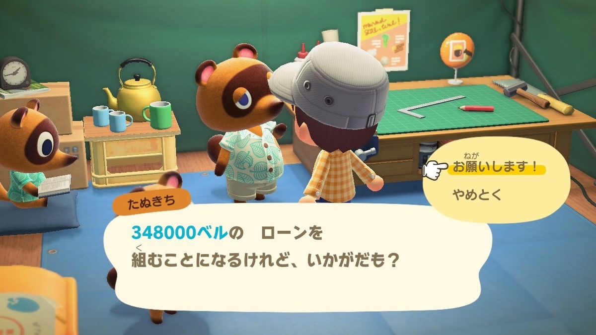 f:id:oyoshiyoshi:20200323171351j:plain