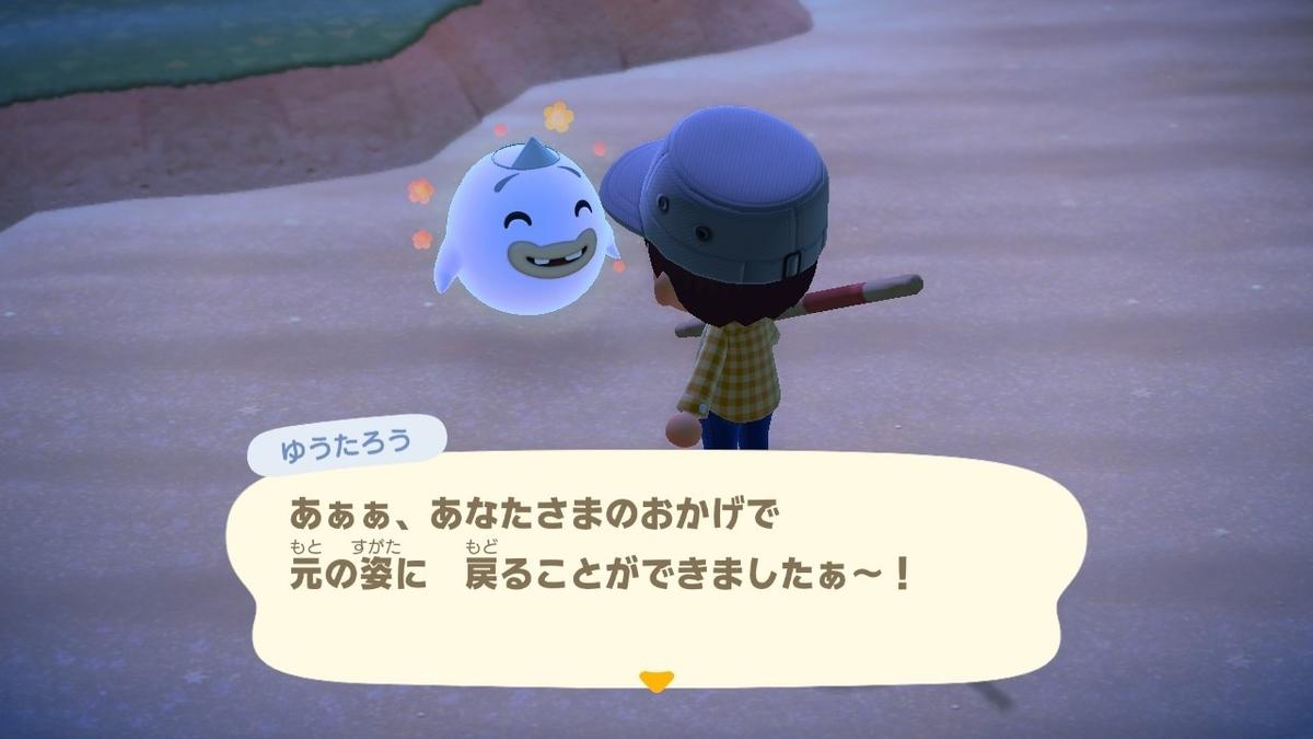 f:id:oyoshiyoshi:20200323171401j:plain