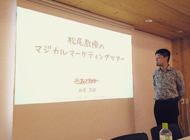 f:id:oyuki-kt:20171118202715j:image