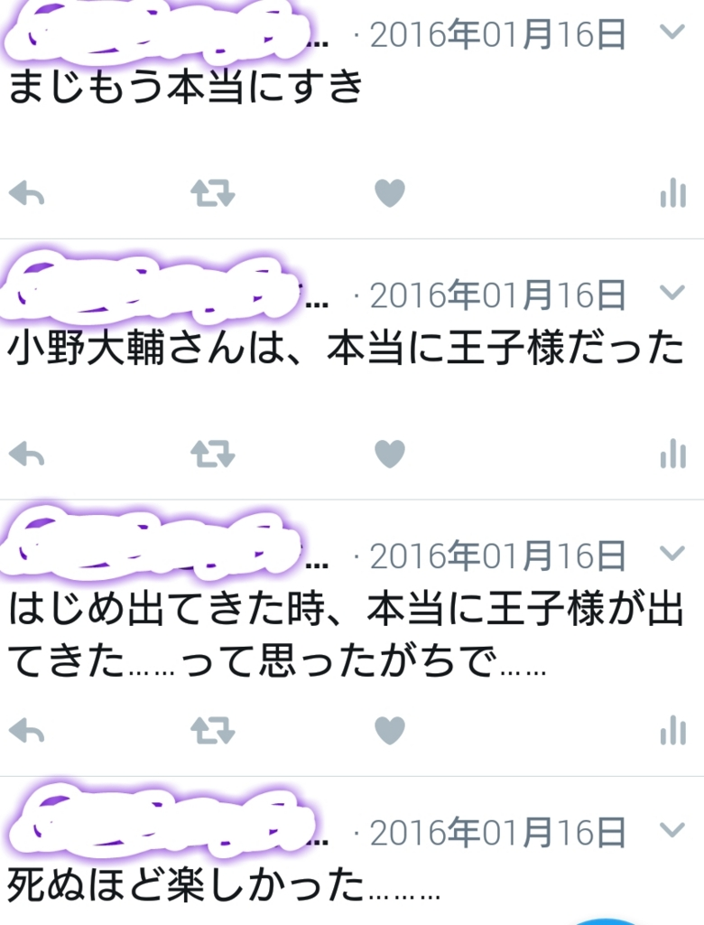 f:id:oyukichi:20170308011739j:plain