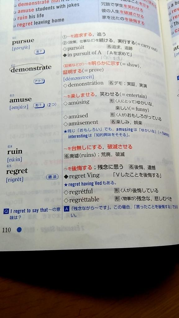 f:id:oyukochan:20170627231013j:plain