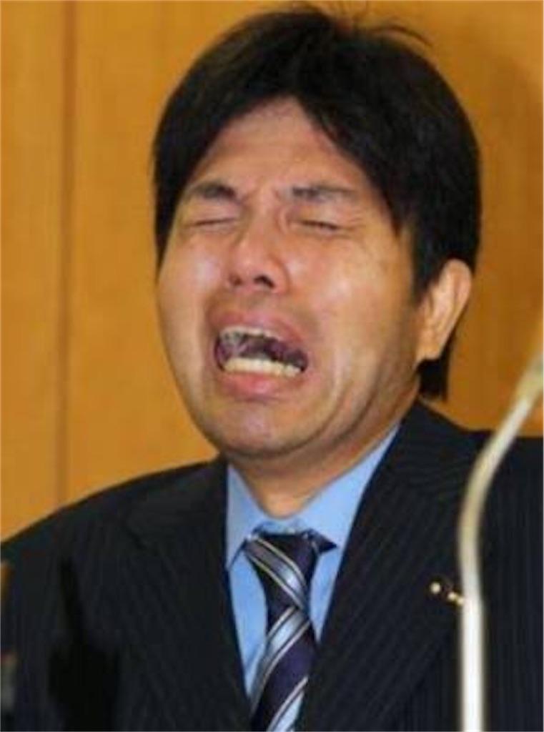 f:id:oyutosashimi:20200301191523j:image