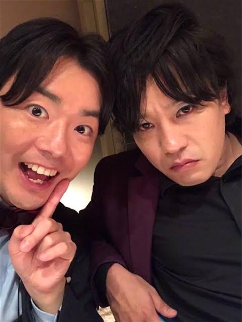 f:id:oyutosashimi:20200301195538j:image