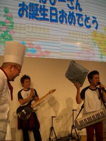 f:id:oz-sk:20081011152420j:image