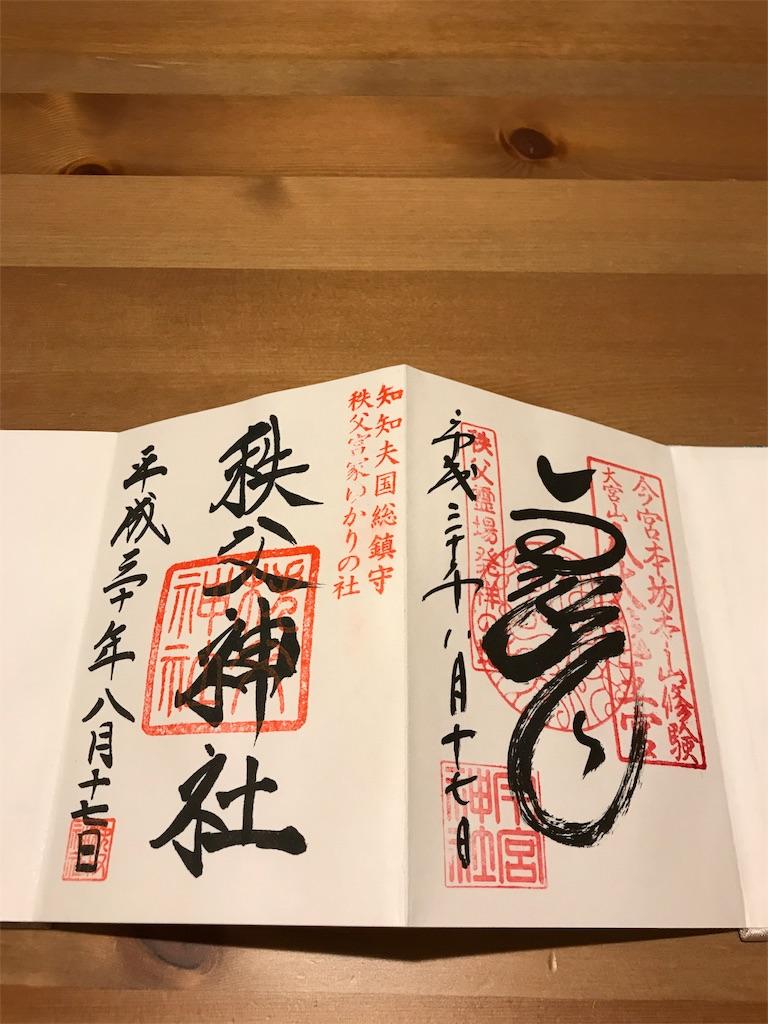 f:id:ozakikumiko:20180822174634j:image