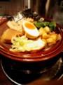 秋葉原 光麺