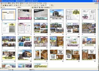 f:id:ozako:20120629165120j:image