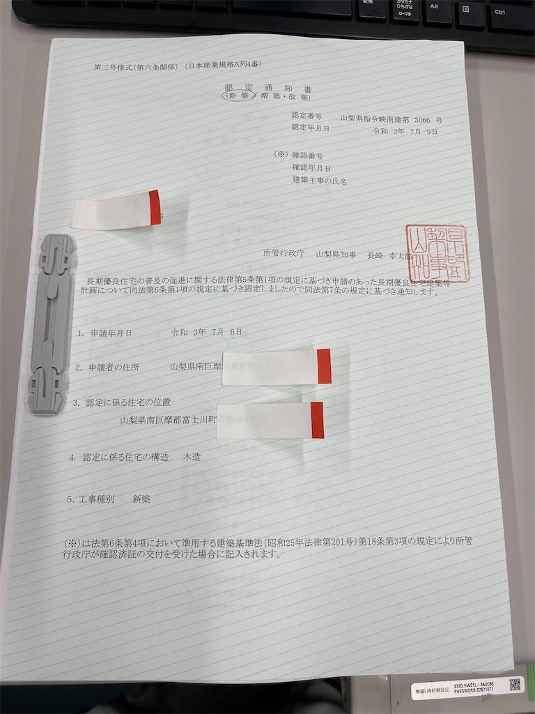 f:id:ozako:20210709164452j:image