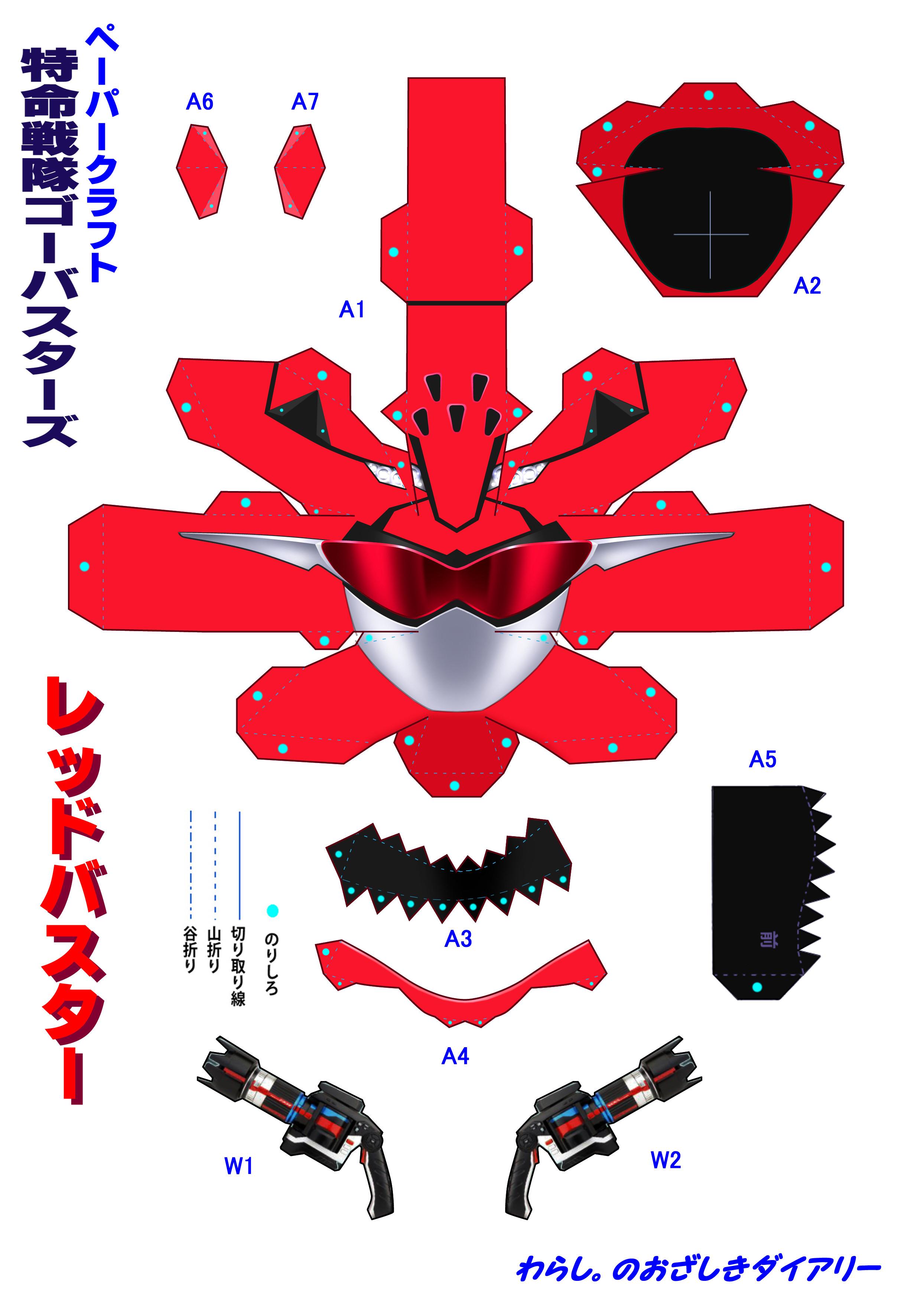 f:id:ozasikiwarasi:20120526183932j:image:w200