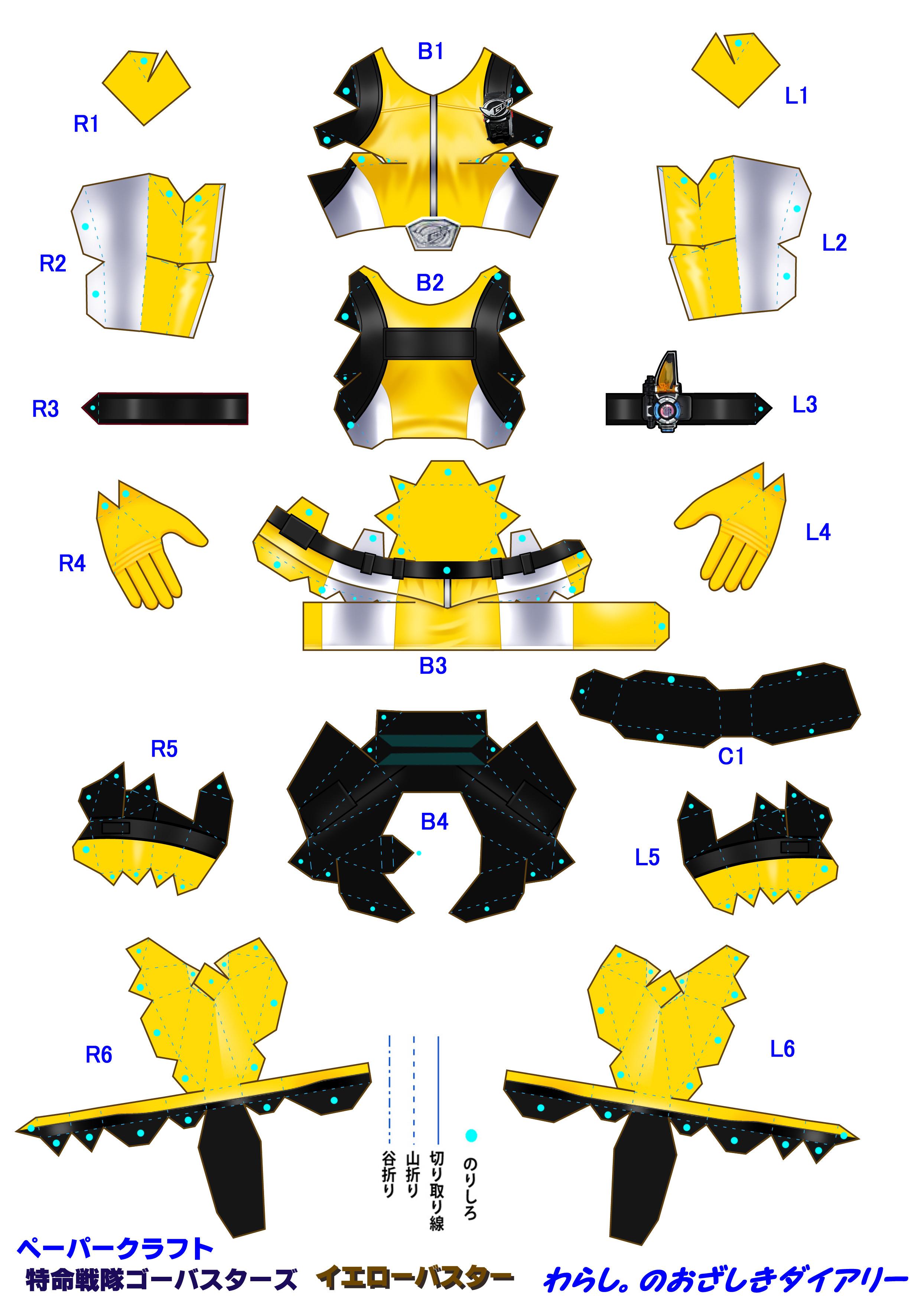 f:id:ozasikiwarasi:20120615012129j:image:w200
