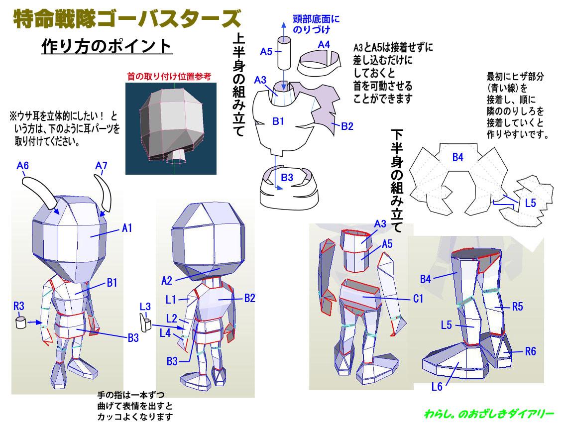 f:id:ozasikiwarasi:20120615012131j:image:w200