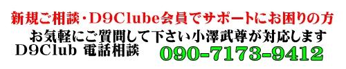 f:id:ozawatakeru:20170422211224j:plain