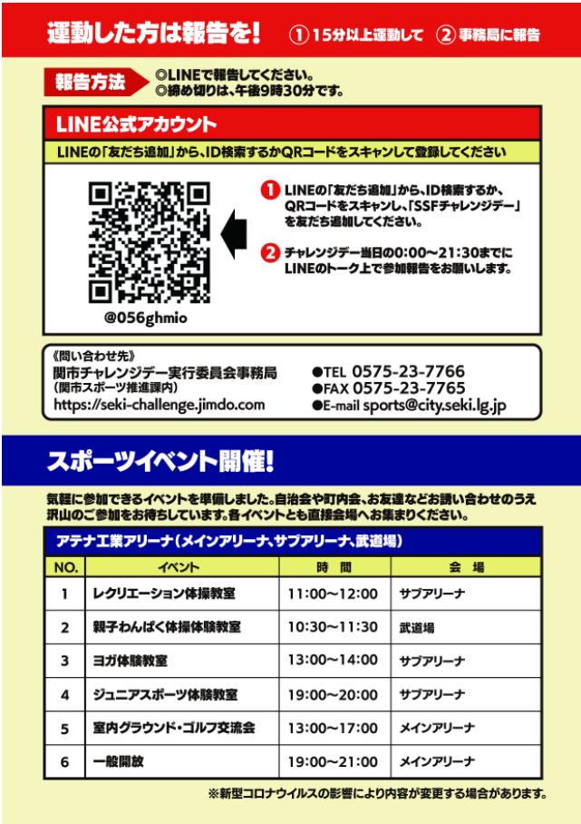 f:id:ozeken:20211015160931p:plain